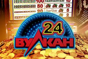 Игровые автоматы вулкан на деньги с минимальной ставкой 0.1 рубль скачать игровые автоматы на телефон нокиа х6